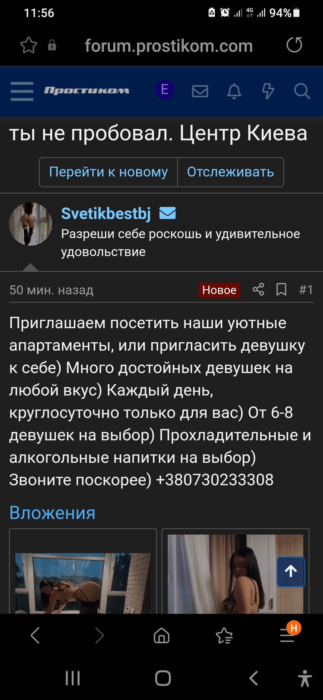 Screenshot_20211009-115637_Samsung Internet.jpg